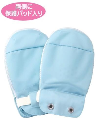 セーフミトンII 1双入 (左右1組) 041051 フリーサイズ 手袋 ミトン 介護用品