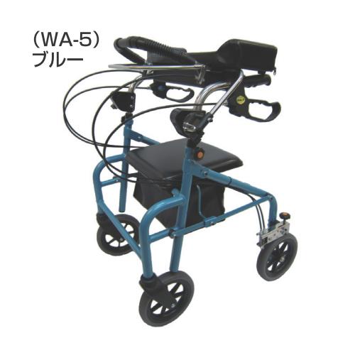 歩行器 介護 歩行補助車 ラビット トールタイプ WA-5 hkz 歩行車 リハビリ 歩行補助