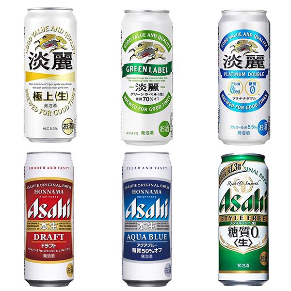 【よりどり2ケース送料無料】発泡酒500ml各種(24缶入)2ケース(48本)選んで送料無料