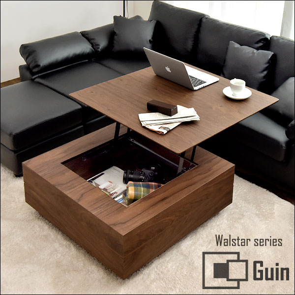 gambaru kaguya tansu no gen rakuten global market coffee table