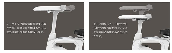 ★令和記念!20時~4H限定P10倍★ フィットネスバイク エアロバイク スタンディングデスク 無段階調整 一体型デスクバイク 幅58 キャスター付き ガス圧式 昇降デスク PCデスク 高さ調節 伸縮 キャスター パソコン デスク 上下昇降 パソコンデスク 昇降式デスク