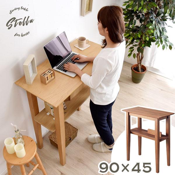 PCデスクにもカウンターテーブルにもなる!【送料無料】スタンディングテーブル 幅90 カウンターテーブル 木製 バーカウンター パソコンデスク オフィス 北欧 ナチュラル おしゃれ pc デスク シンプル