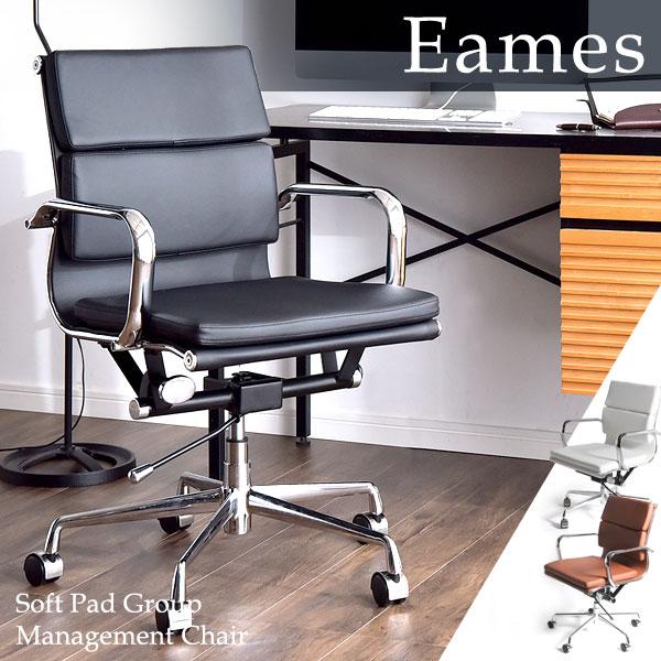 ★20時~6H全品P10倍★【送料無料】 イームズ ソフトパッド グループ マネジメントチェア リプロダクト オフィスチェア デスクチェア レザー パソコンチェア オフィスチェアー チェア PCチェア Eames Soft Pad Group Management Chair OAチェア