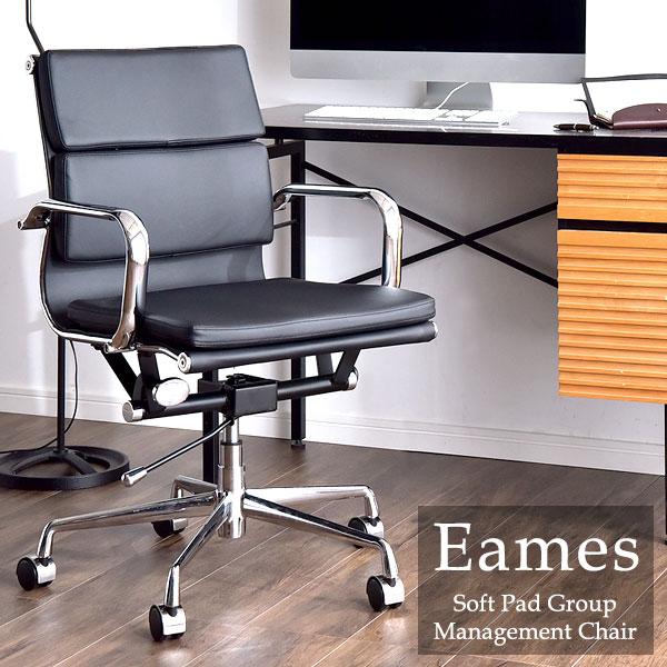 ★今夜20時~6H全品P5倍★【送料無料】 イームズ ソフトパッド グループ マネジメントチェア リプロダクト オフィスチェア デスクチェア レザー パソコンチェア オフィスチェアー チェア PCチェア Eames Soft Pad Group Management Chair OAチェア
