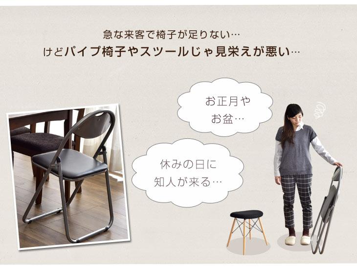 折りたたみ ダイニングチェア 2脚セット ファブリック 折り畳み 折り畳み式 おりたたみ 折畳み 折り畳みチェア リビングチェア 木製 天然木 布 チェア チェアー イス 椅子 ダイニングチェア ダイニングチェアー 食卓 コンパクト 来客用