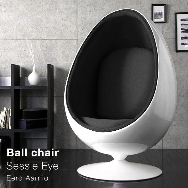 【送料無料】 ボールチェア Sessle Eye エーロ・アールニオ リプロダクト デザイナーズチェア ミッドセンチュリー チェア 椅子 北欧 デザイナーズ おしゃれ パーソナルチェア デザイナーズ家具 北欧 【大型商品】