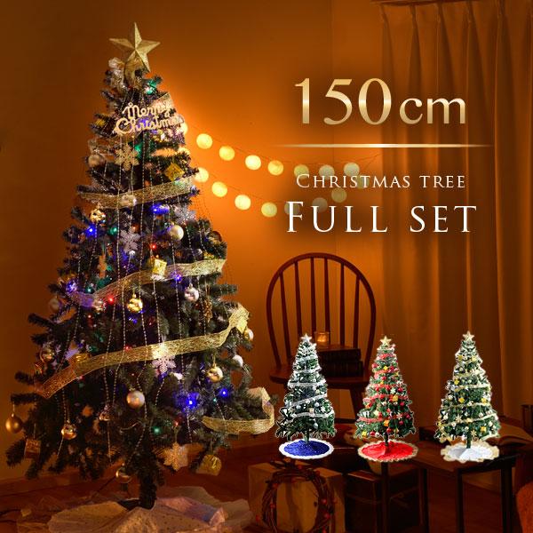 高級に見える、おしゃれなクリスマスツリーのおすすめを教えて