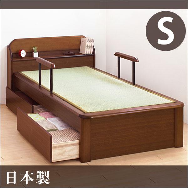 【送料無料】 畳ベッド シングルベッド 日本製 たたみ付 手すり付 引出し付 畳ベット たたみベッド 大川家具 宮付き 棚付 シングルベット 和 モダン 介護ベッド ベッド ベット