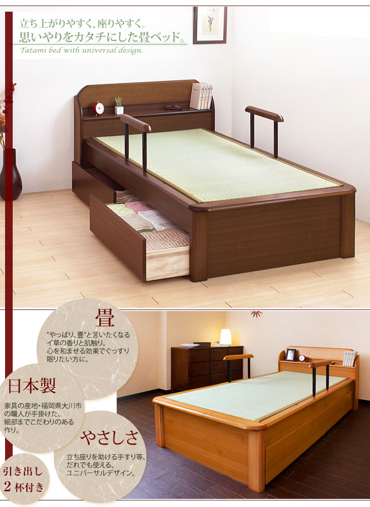 tatami bed single bed made in japan tatami mats with handrail drawers tatami bed folding bed
