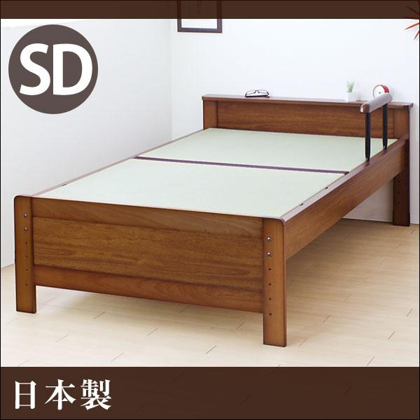 tonight at 20 6 h limited p10 times tatami bed semi