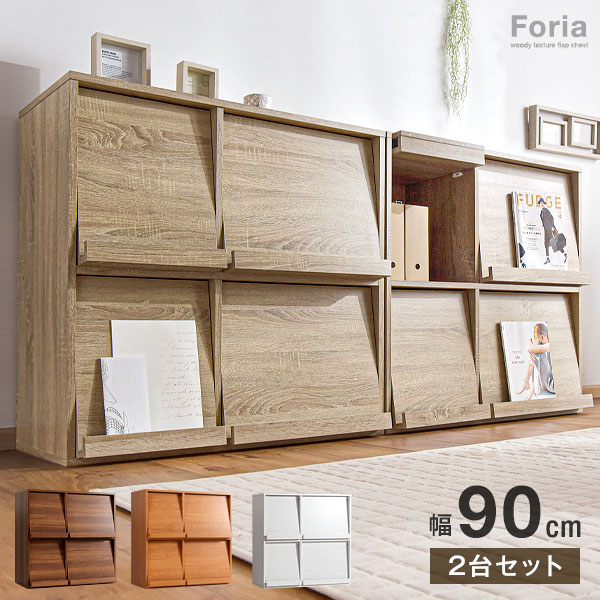 Rakuten Japan Sale 2 Column 2 Columns フラップチェスト Folia Deals 2 Pieces Set  Bookshelf With Doors Display Rack Storage Display Rack Kids Room Nordic ...