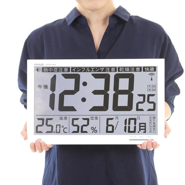 ★今夜20時~6H全品P5倍★【送料無料】 大型デジタル電波時計 電波 時計 温度表示 湿度表示 カレンダー表示 六曜表示 プログラムチャイム 掛時計 掛け時計 電波時計 壁掛け 静か 時計 壁 四角型 時計 長方形 おしゃれ とけい デジタル 【代引き・後払い不可】