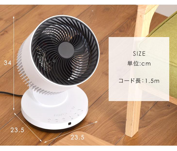 オールシーズン 衣類乾燥機能付サーキュレーター 扇風機 リモコン式 3段階風量調節 節電 静音 ファン 省エネ おしゃれ メーカー1年保証 首振り 夏 リモコン付き 静か タイマー  サーキュレーターファン 乾燥機能付き 3D