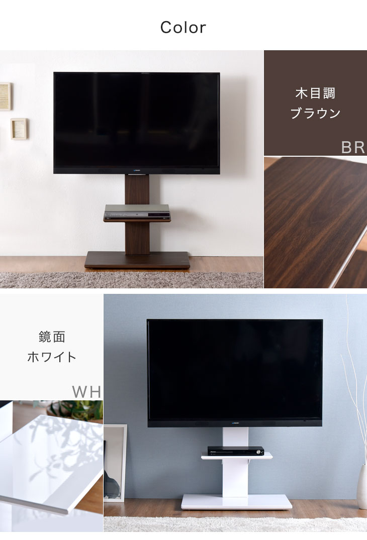 壁寄せテレビスタンド ロータイプ 最大50型対応 3段階 調節 壁寄せ テレビ台 低床キャスター付き 自立式 北欧 スリム コーナー 薄型 配線隠し テレビボード 伸縮 壁面 省スペース 50v 壁寄せテレビ台 移動可能