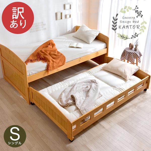 【送料無料】 親子ベッド すのこベッド キッズ スノコ ベッド 二段ベッド 2段ベッド ベッド ベット コンパクト カントリー 子供部屋 ツインベッド スライド おしゃれ 親子 子供用ベッド