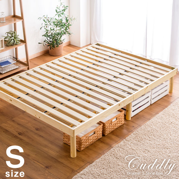 Slatted Bed Base 3 Stage Height Adjustment Single Frame Hardwood Robert Wood Bet Hi Lo Simple Stylish
