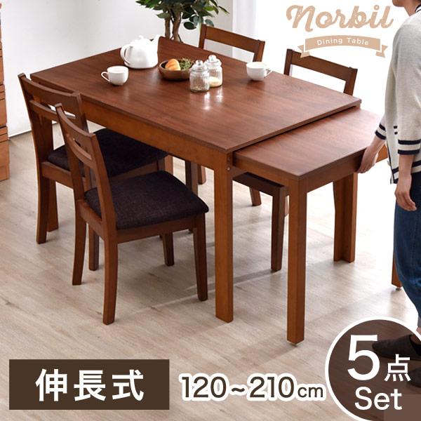 タンスのゲン「伸長テーブルセット norbil」