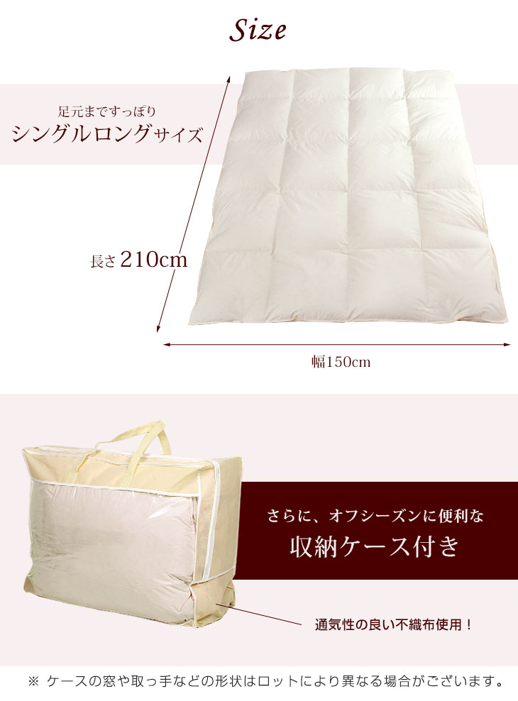 Duvet Comforter white down 90%  350dp more than 145 mm new allele G plus CIL Silver label feather duvet deodorant antibacterial Japan-tech down quilt duvet feather duvet quilt quilt single feather duvet feather duvet comforters