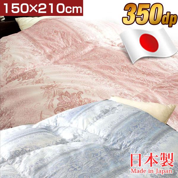Down Quilt down comforter