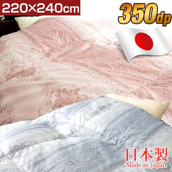 【送料無料】 日本製 羽毛布団 350dp 220x240cm ホワイトダックダウン90% 2.0kg 新疆綿 Down Quilt down comforter