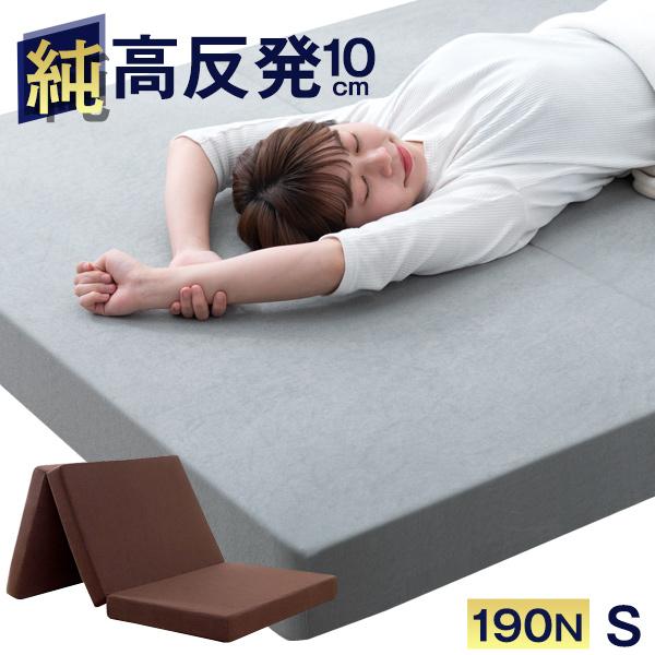 腰痛の人が寝やすい敷布団・マットレスを探しています!最高の布団を手に入れたい