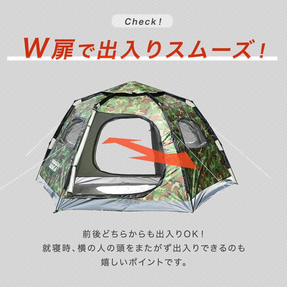 かんたん設営約2分! ワンタッチ ヘキサゴンテント 幅300cm 2~5人用  ENDLESSBASE ドームテント キャンプテント フルクローズ  ワンタッチテント uvカット 防水 軽量 テント 大型 4人用 5人用 ポップアップテント