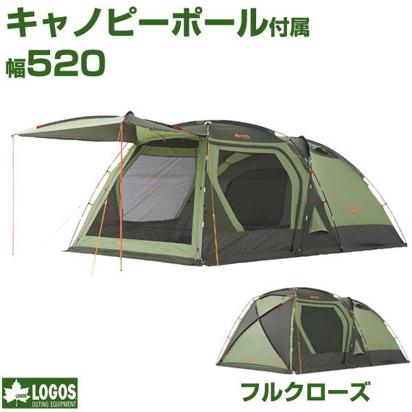 ★ポイント10倍★【■送料無料】LOGOS スクリーンドゥーブル XL 幅300cm キャンプ テント キャンプテント ティピ アウトドア フルクローズ レジャー 海 山 日よけ 雨よけ おしゃれ ソロキャンプ 5人用 3人用 4人用 logos ロゴス4981325445881