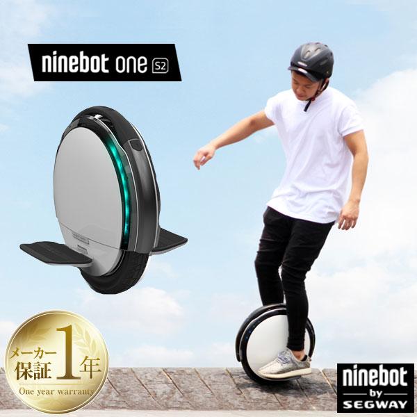 【送料無料】【正規品】Ninebot One S2  ninebot NinebotOneS2 電動一輪車  segway SEGWAY セグウェイ アウトドア 誕生日 プレゼント【代引き・後払い不可】