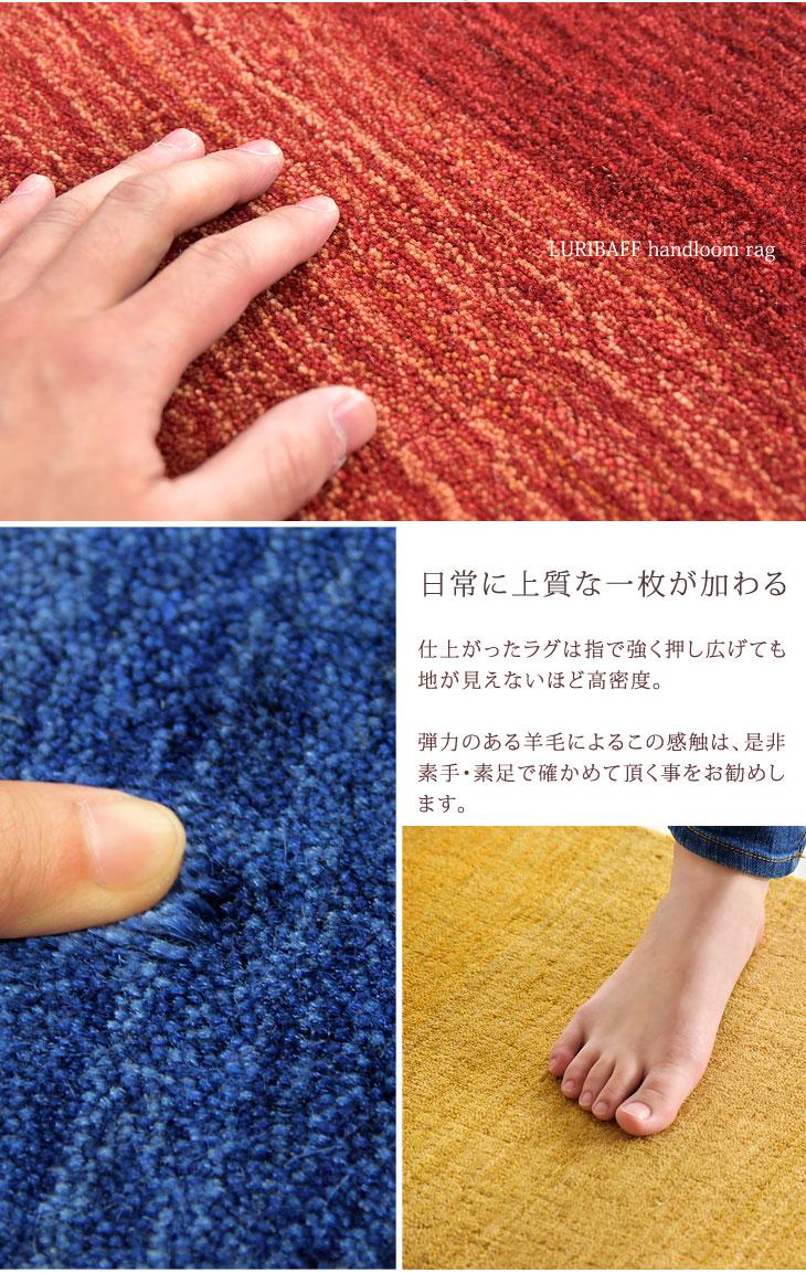 gambaru kaguya tansu no gen: handwoven ウールラグギャベラグ 130*190