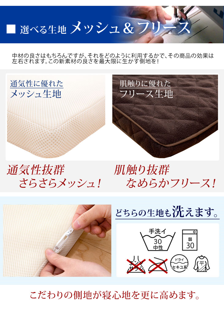 Made in Japan breathair high resilience mattress single twin size (95×205 cm)