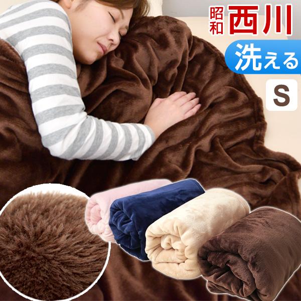 【冬本番】とにかく暖かい毛布のおすすめを教えて
