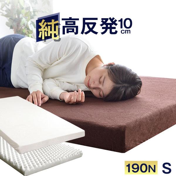 低反発マットレス時代から高反発マットレスへ!おすすめの寝具はどれ?