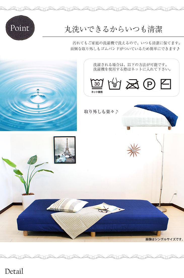 洗える 脚付きマットレス専用カバー マットレスカバー 選べる7色 セミダブル マットレス カバー シーツ ベッドカバー ベットカバー マットカバー 寝具