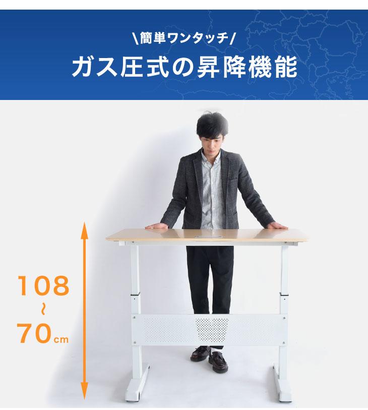 片手で楽々ワンタッチ昇降! スタンディングデスク 幅120 キャスター付き ガス圧式 学習机 PCデスク 高さ調節 スタンディングテーブル 木製  上下昇降 パソコンデスク 昇降式デスク スタンディングジャパン standingjapan standing japan