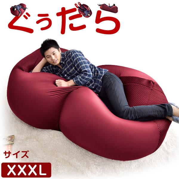 ★クーポンで200円OFF★【送料無料】 超超超特大! ビーズクッション