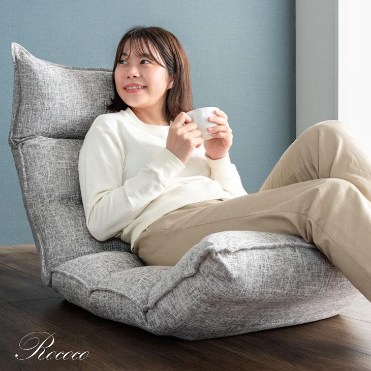 自宅で過ごす時間を有意義に!低反発の座椅子で座り心地の良いものは?