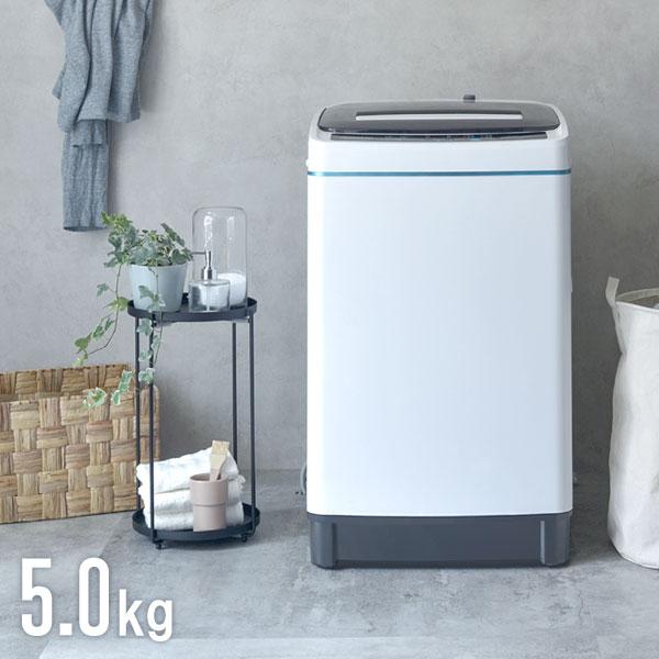 【送料無料 5.0kg】 全自動洗濯機 すすぎ1回 洗濯5.0kg 6つの洗濯コース チャイルドロック 1年保証 一人暮らし 洗濯機 洗い すすぎ 脱水 標準 時短 すすぎ1回 ガンコ汚れ 槽洗浄 家電 一人暮らし ホワイト コンパクト 新生活 一人暮らし用 白 5.0kg ファミリー 家庭用, 未来屋:149d22d6 --- ero-shop-kupidon.ru