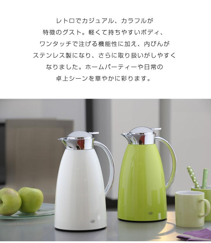 アルフィ 魔法瓶 サーモス ポット 1リットル ステンレス 保温 保冷 alfi 北欧 おしゃれ gust グスト AFTF-1000S【代引き・後払い不可】