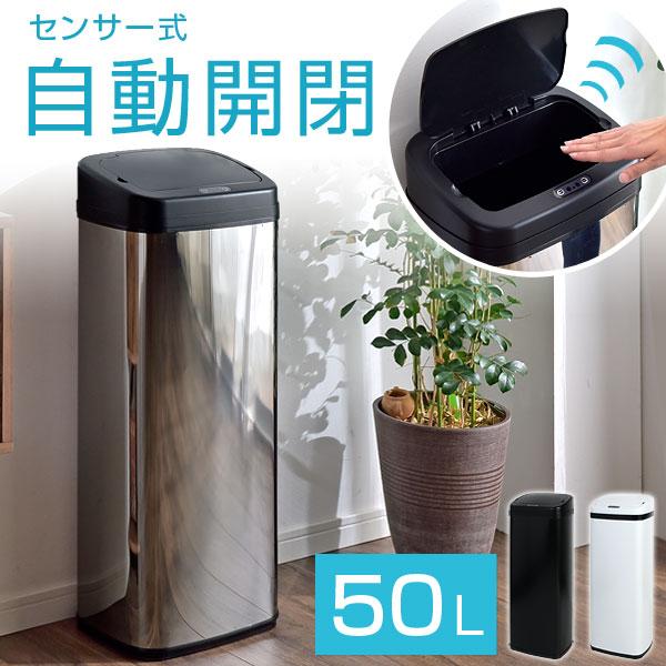 ゴミを圧縮したり!フタの開閉が自動だったり!人気の高機能なゴミ箱で使ってみたいものは?