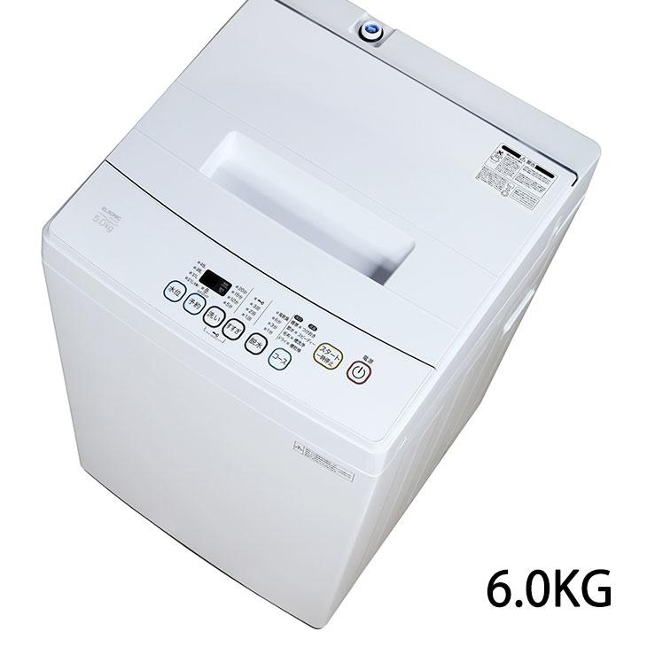 【送料無料】 洗濯機 6kg 全自動洗濯機 一人暮らし コンパクト 引越し 単身赴任 新生活 縦型洗濯機 風乾燥 槽洗浄 凍結防止 小型洗濯機 残り湯洗濯可能 チャイルドロック