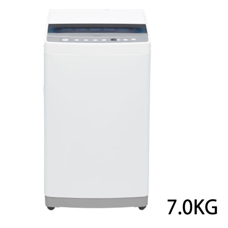 【送料無料】 洗濯機 7kg 全自動洗濯機 一人暮らし ファミリー コンパクト 引越し 単身赴任 新生活 縦型洗濯機 風乾燥 槽洗浄 凍結防止 小型洗濯機 残り湯洗濯可能 チャイルドロック