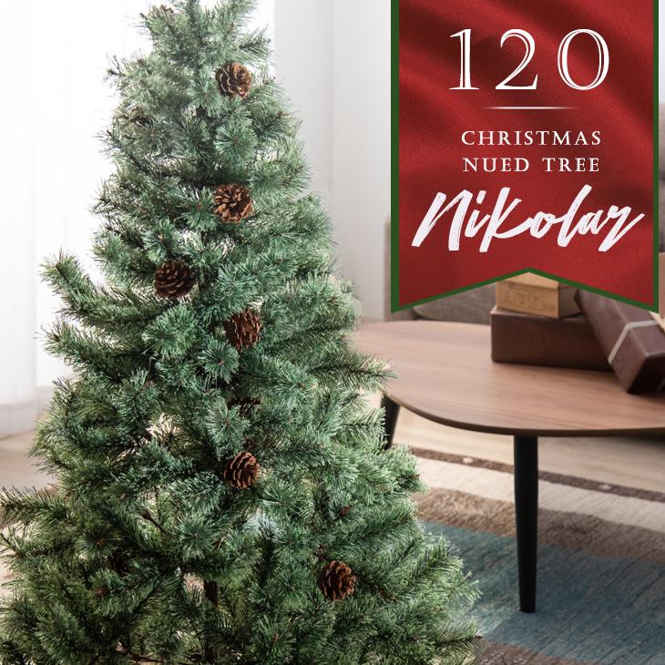 まるで本物 クリスマスツリー 120 北欧 松ぼっくり christmas tree 新入荷 流行 ドイツトウヒツリー ヌードツリー クリスマス ツリー おしゃれ ノルディック ハロウィンツリー 松ぼっくり付 120cm ドイツトウヒ風 日本製 送料無料 クリスマスヌードツリー カフェ リアル シンプル 置物 2021 北欧風 オシャレ 超リアル