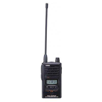 アルインコ 【免許不要】複雑な設定は不要、手軽に同時通話ができる業務タイプ。コンパンダー機能で超クリアな通話音質も実現! DJ-P25