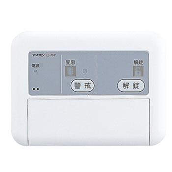 アイホン アイホン 錠種自動設定機能付2線式電気錠コントローラー EL-PJP