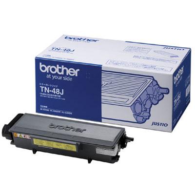 ブラザー TN-48Jトナー純正(8000枚) BR-TN48JJ【納期目安:1週間】