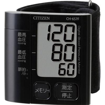 送料無料 あす楽対応_関東 シチズン 新商品!新型 薄さ15mmの携帯に適した本体サイズ 人気の製品 ブラック CH657F-BK 電子血圧計