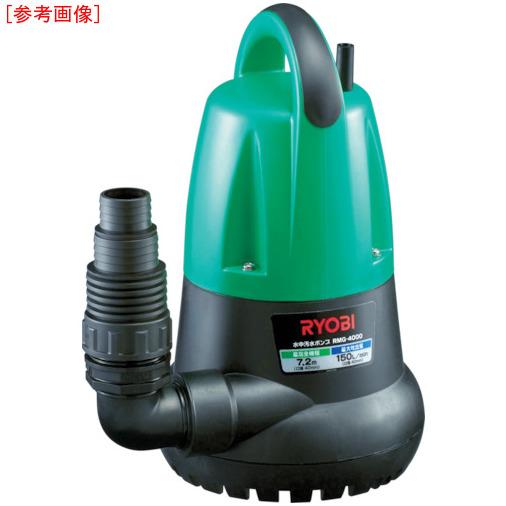 リョービ(RYOBI) RMG-4000_60HZ リョービ 水中汚水ポンプ(60Hz) RMG-4000 リョービ(RYOBI)_60HZ, マイスタイルゴルフ:48251866 --- ferraridentalclinic.com.lb