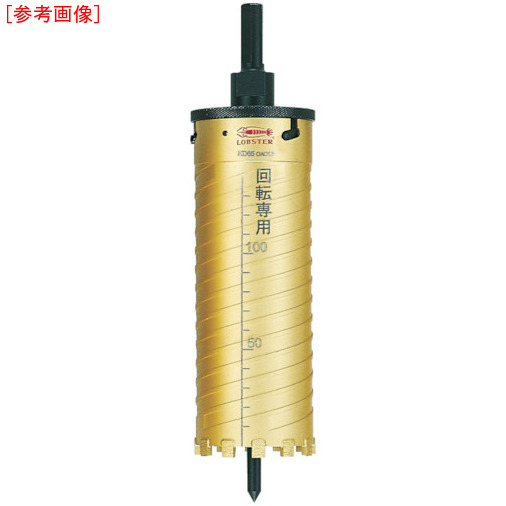 ロブテックス エビ ダイヤモンドコアドリル 100mm シャンク13mm KD100
