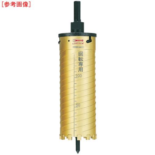 ロブテックス エビ ダイヤモンドコアドリル 80mm シャンク13mm KD80