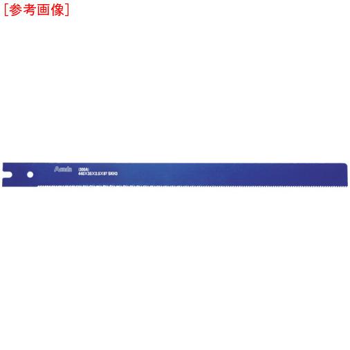 パイプソー300・350・380S用のこ刃 SUS管用 【5個セット】アサダ 70304 アサダ 490×8山